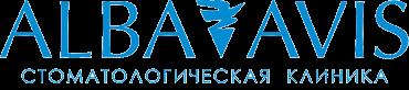 Имплантация в Альба Авис, Набережные Челны